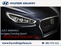 HYUNDAI TUCSON EXECUTIVE 1.7 5DR (2018) 34,000KM