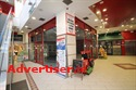 RETAIL UNIT TO LET, UNIT 7, GROUND FLOOR, ORANTOWN SHOPPING CENTRE, ORANMORE, CO. GALWAY